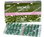 "Капсулы для волос ""Trichup"""