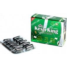"Капсулы для роста волос ""Kesh King"""