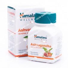 Ашвагандха - (Ashvagandha)